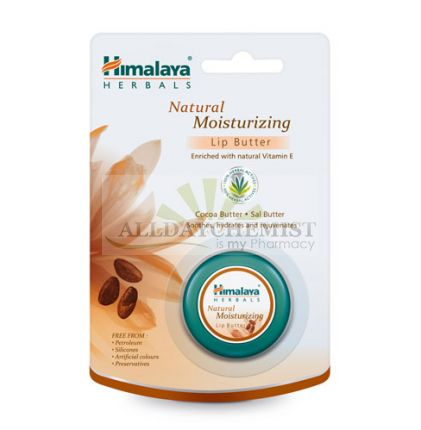 Natural Moisturizing Lip Butter (Himalaya) 10gm
