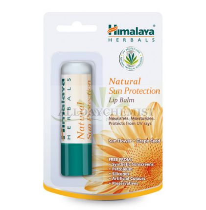 Natural Sun Protection Lip balm (Himalaya) 4.5gm