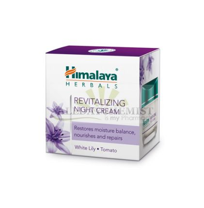 Revitalizing Night Cream White (Himalaya) 50gm